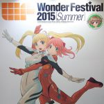 WonderFestival 2015[Summer]